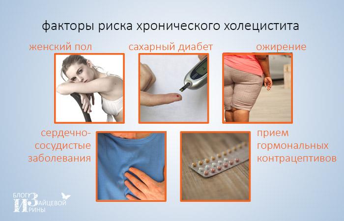 giardia virus symptoms miért veszélyesek a pinwormok az emberre