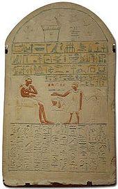 az ókori római szalagféreg