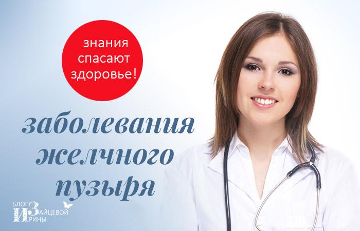 kerekférgek megelőzése és kezelése