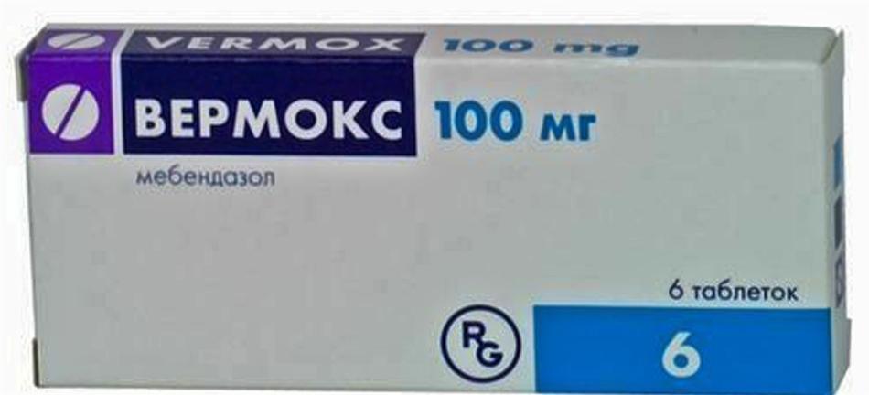 antihelminthic gyógyszerek emberek számára, mellékhatások nélkül vilagito fergek